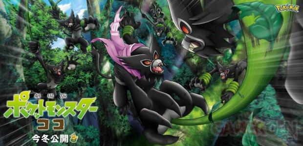 Pokémon film Coco Zarude 15 06 2020