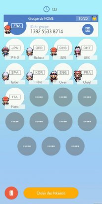 Pokémon HOME 28 01 2020 pic (10)