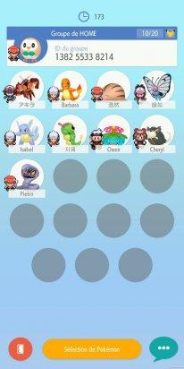 Pokémon HOME 28 01 2020 pic (11)
