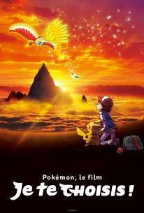 Pokémon le film Je te choisis affiche FR