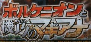 Pokémon Magiana 10 02 2016 scan 2