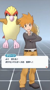 Pokémon Masters 01 29 05 2019