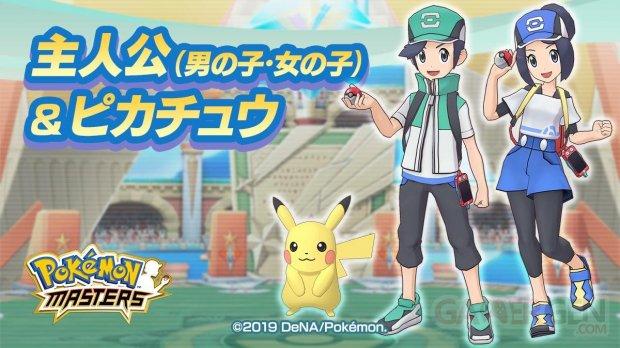 Pokémon Masters 18 27 06 2019