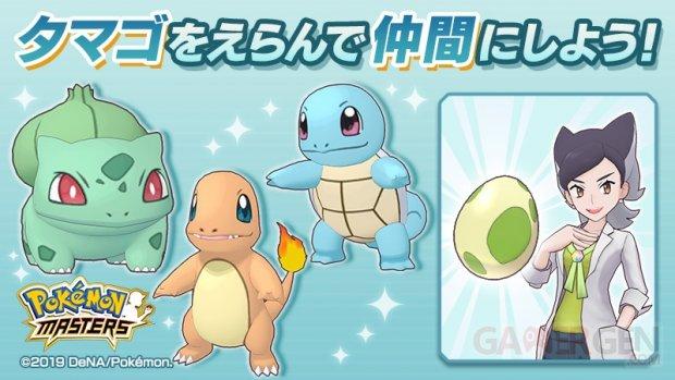 Pokémon Masters oeufs