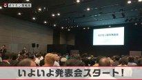 Pokémon Press Conference 03 30 05 2018