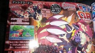Pokémon Rubis Oméga et Saphir Alpha 10.09.2014  (4)