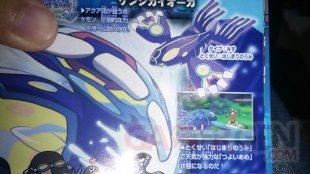 Pokémon Rubis Oméga et Saphir Alpha 10.09.2014  (5)