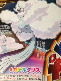 Pokémon Rubis Oméga Saphir Alpha 08 08 2014 scan 1