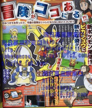 Pokémon Rubis Oméga Saphir Alpha 11 07 2014 scan 3