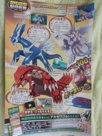 Pokémon Rubis Oméga Saphir Alpha 13 04 2015 scan 1