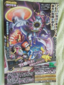 Pokémon Rubis Oméga Saphir Alpha 13 04 2015 scan 4