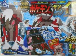Pokémon Soleil Lune scan corocoro evolution rocabot lugarugan nuit bis 13 09 16