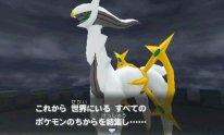 Pokémon Super Méga Donjon Mystère screenshot 3