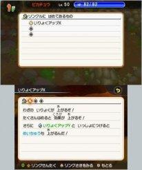 Pokémon Super Méga Mystery Dungeon Donjon Mystère 15 08 2015 screenshot 48