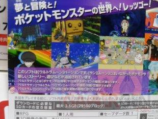 Pokémon Ultra Soleil Ultra Lune carte précommande Japon 02 01 11 2017