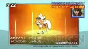 Pokémon Ultra Soleil Ultra Lune Lougaroc forme crépuscule évolution 06 08 2017