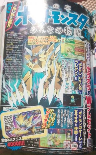 Pokémon Ultra Soleil Ultra Lune Zeraora distribution 14 06 2018