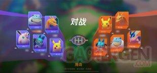 Pokémon UNITE leak 04 08 2020