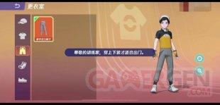 Pokémon UNITE leak 05 08 2020