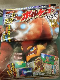 Pokémon Volcanion 12 12 2015 scan 1