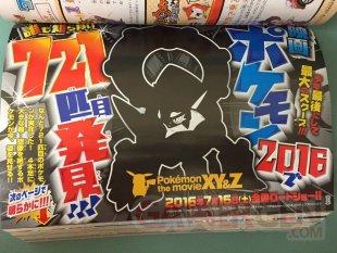Pokémon Volcanion 12 12 2015 scan 2