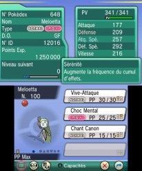 Pokémon X Y Rubis Oméga Saphir Alpha distribution Meloetta screenshot 03 01 12 2016
