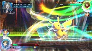 Pokkén Tournament Pikachu