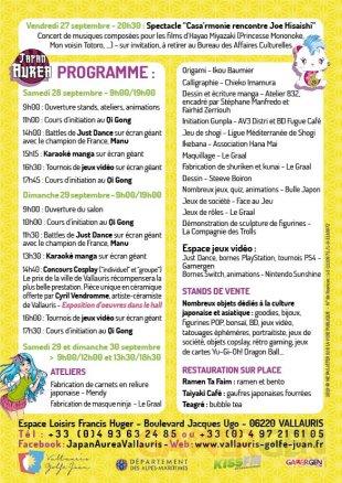 Programme Japan Aurea 12