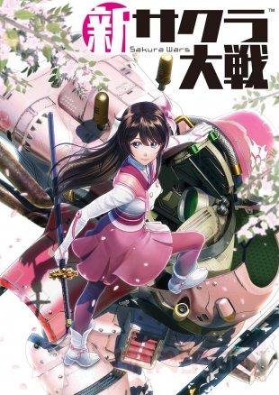 Project Sakura Wars 01 22 08 2019