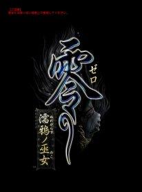 Project Zero Nuregarasu no Miko Fatal Frame The Raven Haired Shrine Maiden 17 07 2014 artwork