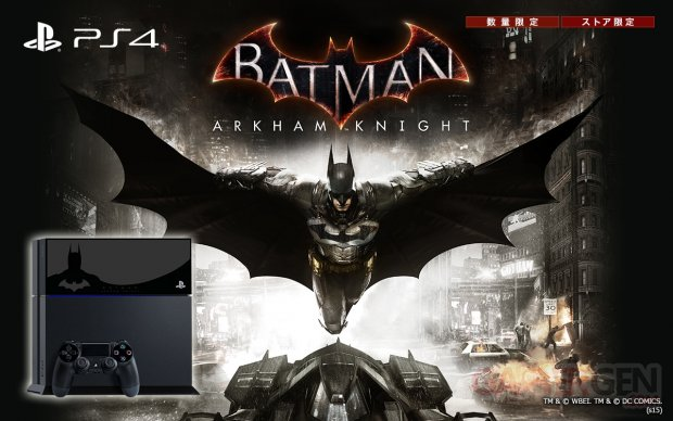 PS4 collector Batman Arkham Knight japon (1)