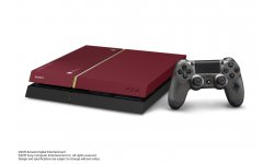 ps4 collector metal gear solid v phantom pain