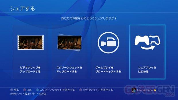 PS4 firmware 2.00 shareplay (2)