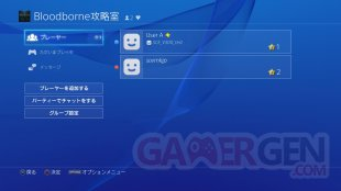 PS4 firmware 3.00 image mise a jour (10)
