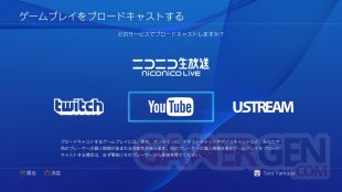 PS4 firmware 3.00 image mise a jour (11)