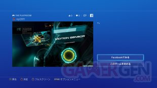 PS4 firmware 3.00 image mise a jour (13)