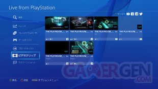 PS4 firmware 3.00 image mise a jour (1)