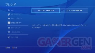 PS4 firmware 3.00 image mise a jour (4)