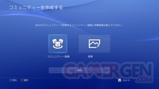 PS4 firmware 3.00 image mise a jour (5)