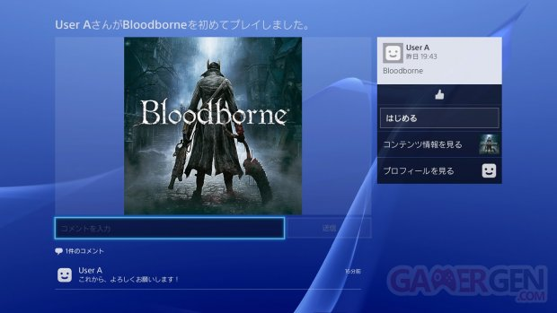 PS4 firmware 3.00 image mise a jour (8)