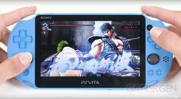 PS4 PS Vita Hokuto Ga Gotoku image remote play