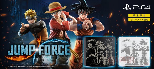 PS4 Slim Jump Force collector 01 29 01 2019