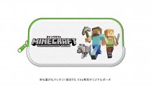 PSVita collector Minecraft images japon (6)