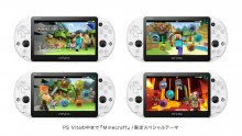PSVita collector Minecraft images japon (7)
