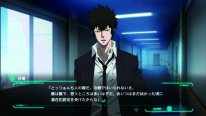 Psycho Pass Mandatory Happiness 22 02 2016 screenshot 2