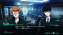 Psycho Pass Mandatory Happiness 22 02 2016 screenshot 3