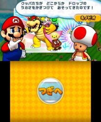 Puzzle and Dragons Super Mario Bros Edition 08 01 2014 screenshot 1