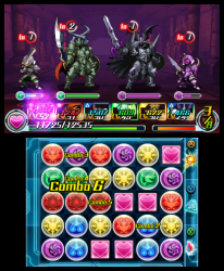 Puzzle & Dragons Z 14 01 2014 screenshot (3)