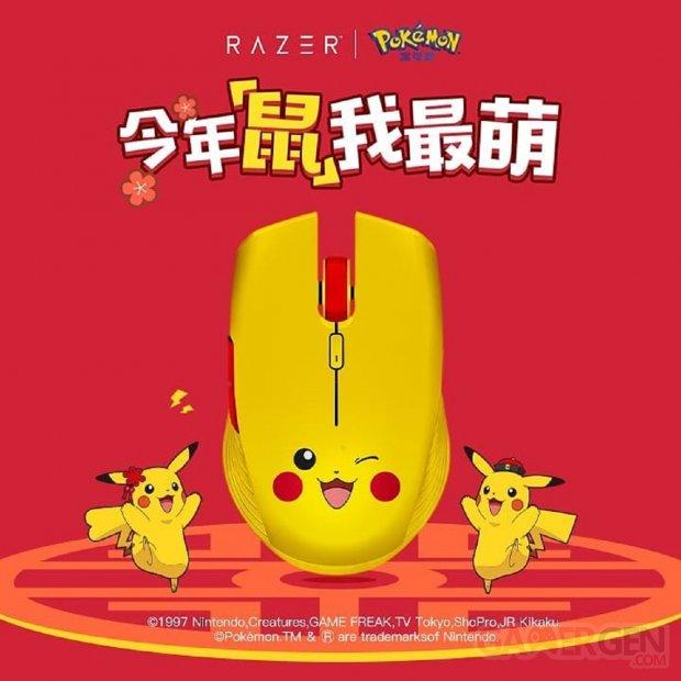 Razer Atheris Pikachu Souris Chine