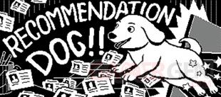 Recomendación Dog Playdate 08 06 2021